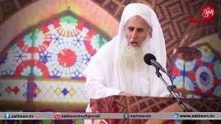 Molana Azizur Rehman Bayan (Shaikh-Ul-Hadees) | Jamia Binoria Aalmia
