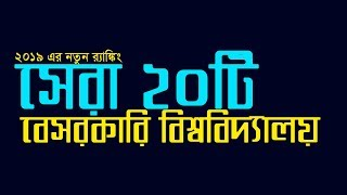 TheRajuShow Videos - PakVim net HD Vdieos Portal