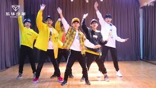 3 51 MB] Download YHBOYS 《Ei Ei》Dance cover偶像练习生主题