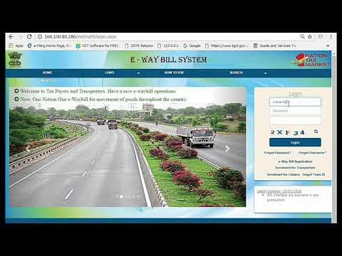 National E-Way Bill System లో ఎలా రిజిస్టర్ చేసుకోవాలి  I Way Bill ఫామ్ ఎలా ఫిల్ చేయాలి