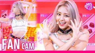 Download [안방1열 직캠4K/고음질] 있지 유나 'ICY' (ITZY YUNA Fancam)ㅣ@SBS Inkigayo 2019.8.4 Video