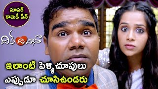Dil Deewana Movie Scenes - Venu Wonders and Dhanraj Funny Fight - Venu Funny Marriage Looks