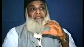 What is Self (نفس) Explained by Dr Israr Ahmed
