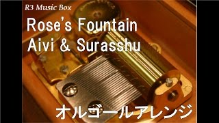 Rose's Fountain/Aivi & Surasshu【オルゴール】 (アニメ「スティーブン・ユニバース」挿入曲)