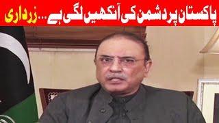 Pakistan Par Dushman Ki Ankhain Lagi Hain Chup Nahi Bhet Saktay | Asif Ali Zardari