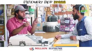 | Stationery Shop Prank | By Nadir Ali In | P4 Pakao | 2018