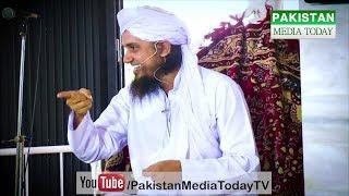 Javed Ahmad Ghamidi Ki Haqeeqat Exposed by Mufti Tariq Masood New Clip with Details | غامدی کا فتنہ