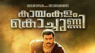 HOW TO DOWNLOAD NEW MALAYALAM MOVIES