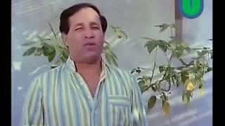 فيلم شاطئ الحظ ـ Shatea ALhaz