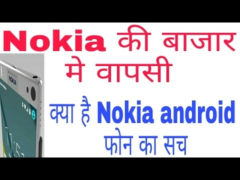 Nokia android phones 2017