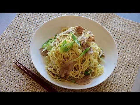 Shio Yakisoba Recipe - Japanese Cooking 101