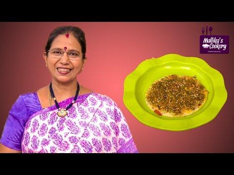 Vegetable Uthappam : Mallika Badrinath | Indian Food