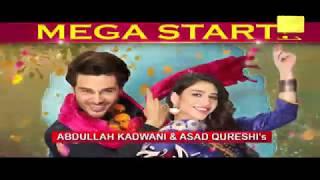 Shahrukh Ki Saliyaan Promo   HAR PAL GEO