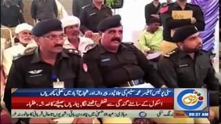 City Police Officer M Salim