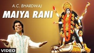 Maiya Rani Himachali Devotional Song | Maiya Ke Dware | AC Bhardwaj | SMS NIRSU