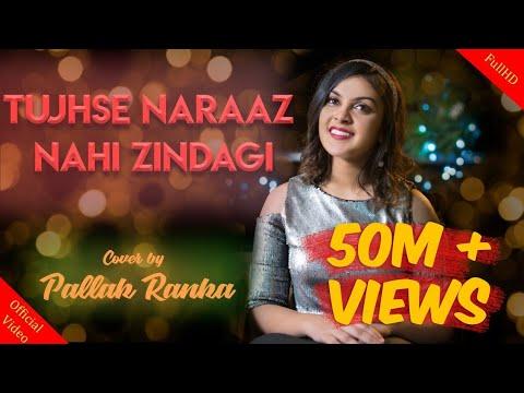 Xxx Mp4 Tujhse Naraz Nahi Zindagi Female Cover Sanam Lata Mangeshkar Hits Old Hindi Songs Version 3gp Sex