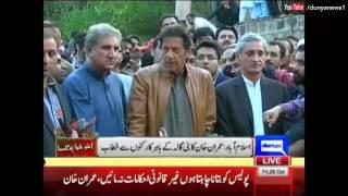 عمران خان کا کمال چھپ کر پہاڑ چرھے، پولیس کا گھیرا توڑا اور حکومت کو للکار ڈالا - Dunya News
