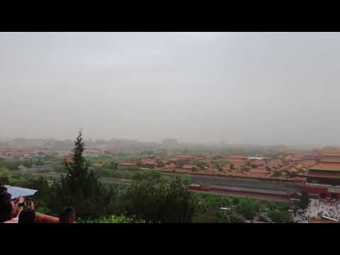 Forbidden Palace Beijing China smoggy day