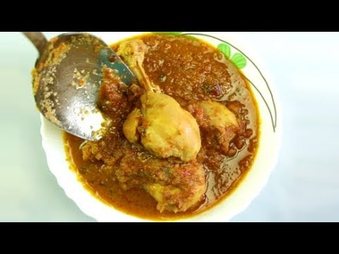How To Make Quick Chicken Curry at Home   Homemade Chicken Curry Recipe   Quick & Easy Chicken Curry