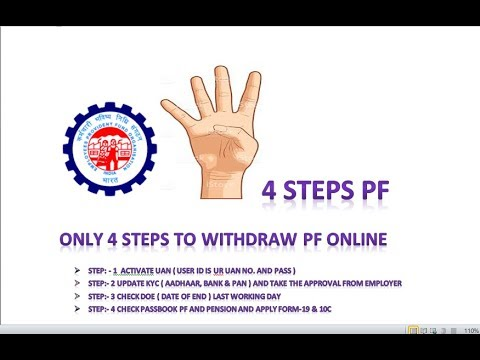 PF withdrawal process online ll only 4 steps easy way ll how to apply PF online
