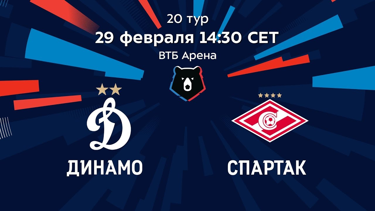 Dynamo vs Spartak, Week 20 | Russian commentary | RPL 2019/20