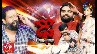 Dhee Champions | 23rd September 2020  | Full Episode | ETV Telugu