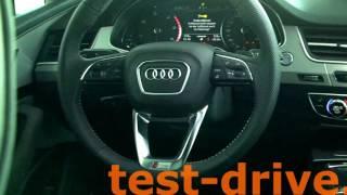 2016 Audi Q7 Model Car Test Drive