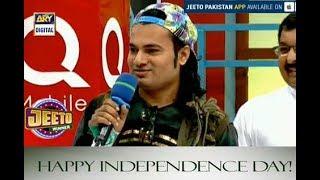 Jeeto Pakistan 13th August 2017 | Dance Participant (zohaib jackson)