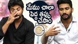 మేము చాలా పెద్ద తప్పు చేసాం | Hero Nani Reacts On Awe Movie || Bhavani HD Movies