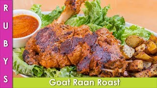 Raan No Oven Recipe Full Goat Leg Bakra Eid Special Recipe in Urdu Hindi  - RKK