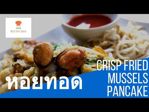 Thai style Crisp Fried Mussels Pancake - Hoi tod - หอยทอด