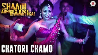 Chatori Chamo | Shaadi Abhi Baaki Hai | Sanjay  Mishra, Reema Mukerjee & Apurba Rout | Kalpana