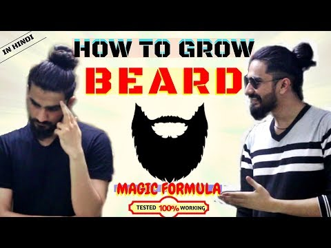 How to GROW Beard FASTER and THICKER 100% | 2017 Beard growth Tips in HINDI | Indian Men's Guide