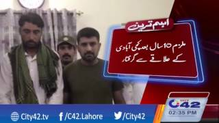 Mughalpura: Most wanted accused arrested involved in murder crime