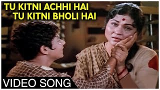 Tu Kitni Achhi Hai Tu Kitni Bholi Hai   Mothers Day Song   Raja Aur Runk 1968   Nirupa Roy, Mahesh