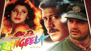 Rangeela 1995 Climax | Last Scene | Aamir Khan | Urmila
