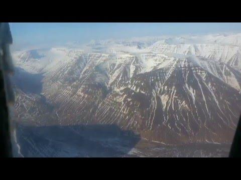 Approach and landing in Akureyri, Iceland