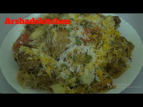 Sindhi Biryani Recipe | Sindhi Biryani Pakistani Recipe In Urdu By Arshadskitchen