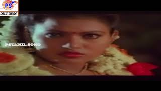 Poonguyil Ragame(Male) ||பூங்குயில் ராகமே ||S. P. B || Love Sad H D Song
