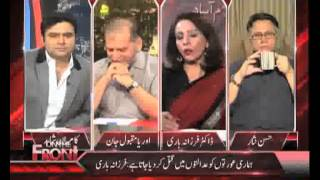 Dunya News-On The Front With Kamran Shahid-04-11-2012