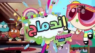 Cartoon Network Arabic - Continuity (january 22, 2018)