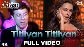 Titliyan Titliyan Full Video - Teesri Aankh | Sonu Nigam, Shweta Pandit | Sunny Deol, Neha Dhupia