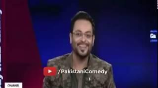 Aamir Liaquat Thug Life Funny