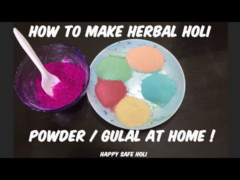 How to make herbal gulal ( गुलाल )(scented) for holi | 100% Natural Home Made Colour