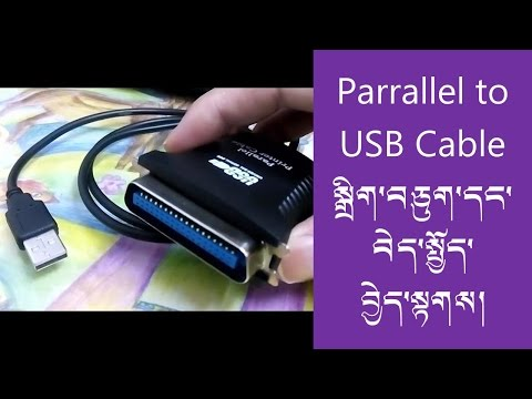 Easy way to Install Printer with Parrallel to USB Cable