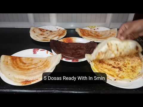 5 TASTY DOSA WITHIN (5MIN)    5 నిమిషాలలో 5 దోసలు    #crazyrecipes    #madhuri