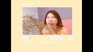 [VLOG] 🤪 Fun times in Seoul: nrb, food, photoshoots, baseball, probiotics, leaf blowing & piercings