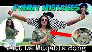 8 FUNNY MISTAKES IN JATT DA MUQABLA SONG BY SIDHU MOOSEWALA | NEW PUNJABI SONG - MISTAKES