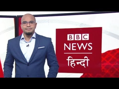 Xxx Mp4 America Is Helping Kurd Fighter In Syria BBC Duniya With Vidit BBC Hindi 3gp Sex