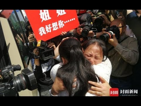 Chinese parents reunite with daughter after 24-year search